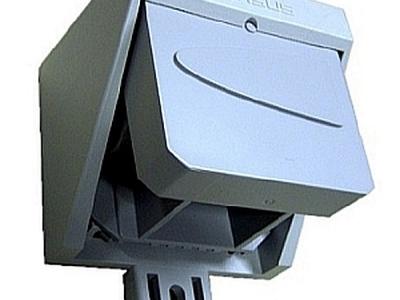 Koncentrator radiowy (wzmacniacz)